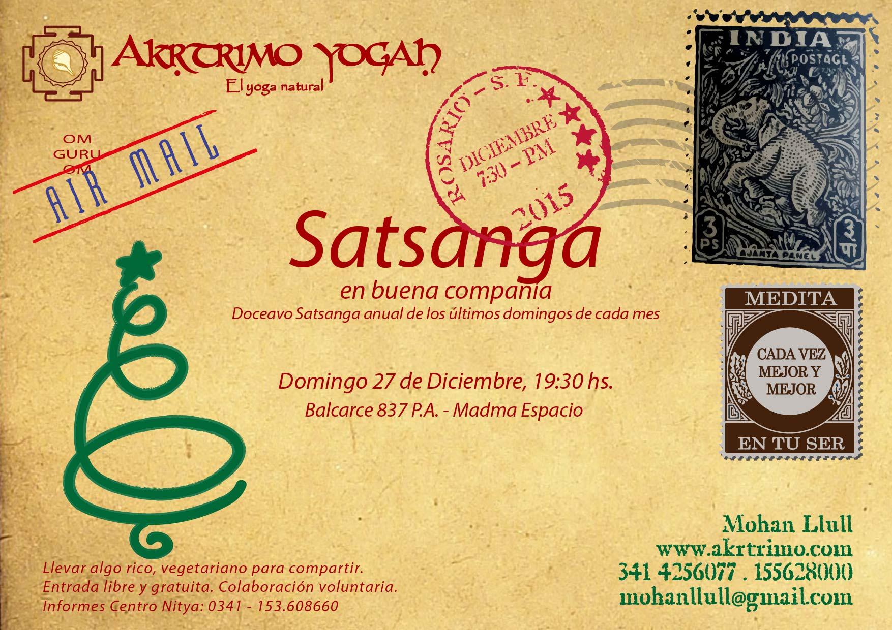 navidad SELLO MARRON-01-01